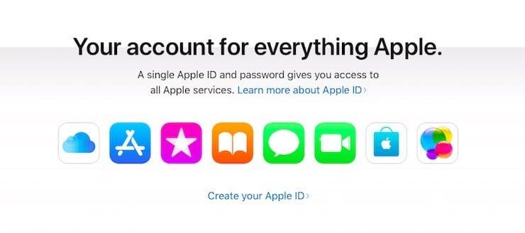 Измените свой Apple Id Электронное письмо, к которому у вас больше нет доступа